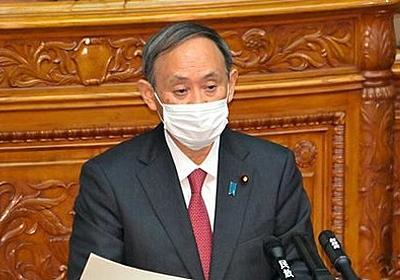 痛いニュース(ノ∀`) : 菅首相「ブレーキとアクセルを同時に踏むこともあるだろう」コロナ対策で強調 - ライブドアブログ
