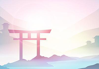 日本で急速に進む「宗教の観光利用」の危うさに気づいていますか(岡本 亮輔) | 現代ビジネス | 講談社(1/5)