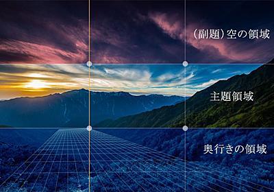 phototech01#i-9