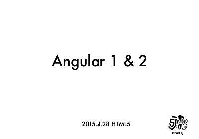 Angular1&2