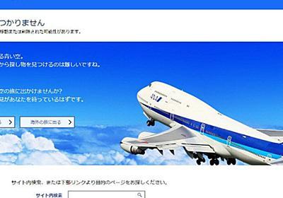 404『お前の求めてる物はここには無い』503『俺は今忙しい』ウェブページでよく見る各種エラーのわかりやすすぎる解説 - Togetter