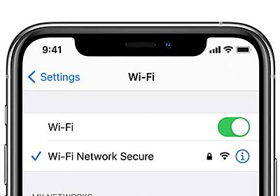iPhoneのWi-Fi機能を完全に無効化できるバグの存在が明らかに - GIGAZINE