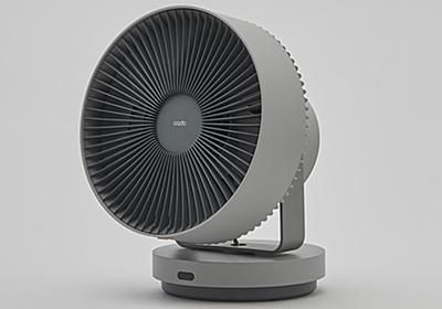 カドー、低濃度オゾンの風が広い部屋にも届くサーキュレーター - 家電 Watch