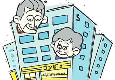 団地の空き店舗にコンビニ出店へ 大手3社が高齢者支援:朝日新聞デジタル