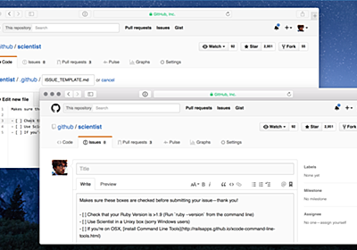 Issue and Pull Request templates - The GitHub Blog