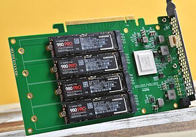 強烈にヘビーな4K超のRAW動画編集にGen 4 SSD最高峰「Samsung SSD 980 PRO」×4本のハードウェアRAID+64コアCPU+メモリ256GBで挑む - AKIBA PC Hotline!