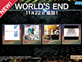 11/22(水) イロドリミドリ新曲、WORLD'S END追加!