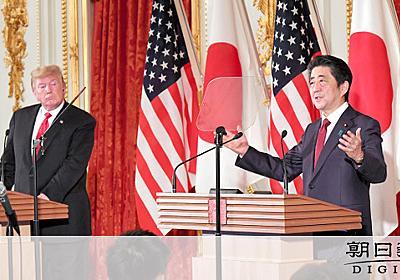 「外交の安倍」目立つ変節 専門家「足元を見られた」:朝日新聞デジタル