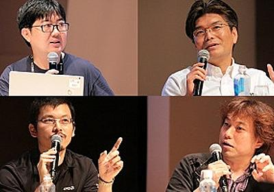 [CEDEC 2018]ゲーム開発マニアックス:レイトレでゲームはどう変わっていくのか? - GamesIndustry.biz Japan Edition