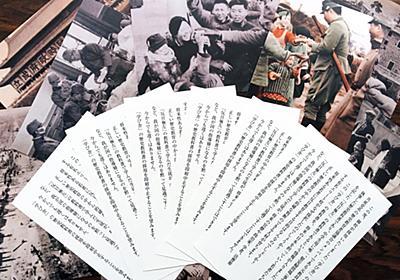 灘中校長「教科書採用で圧力」 議員「政府筋からの…」:朝日新聞デジタル