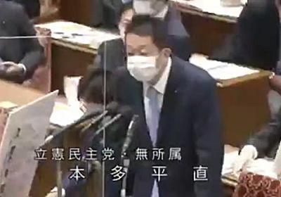 TBSラジオ「荻上チキ・Session」が国会動画の著作権を主張、収益を寄こせと言ってきたので一蹴してやった話【マガジン78号】   KSL‐Live!