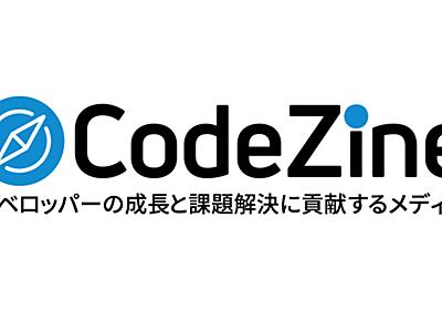 ふつうの取材執筆心得:CodeZine(コードジン)