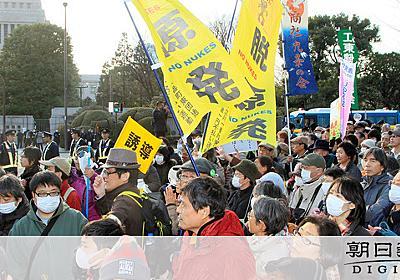 脱原発の金曜デモ、今月末で休止に 国会前で最後の訴え:朝日新聞デジタル