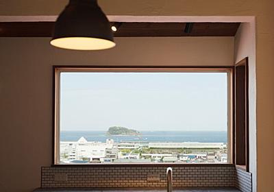 島を眺める1LDKの平屋。 - 物件ファン