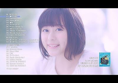 水瀬いのり『Inori Minase MUSIC CLIP BOX』ダイジェスト
