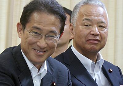 匿名ツイアカ「Dappi」に新疑惑! 運営法人の取引先企業幹部に岸田首相、甘利幹事長の名前|日刊ゲンダイDIGITAL