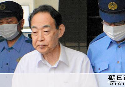 元農水次官、川崎殺傷に触れ「長男が危害加えては…」:朝日新聞デジタル