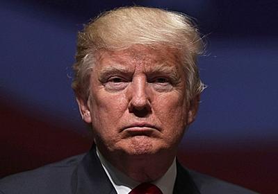 米大統領選へのロシア干渉に関するCIA報告にトランプ陣営が反論--米報道 - CNET Japan