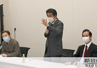 安倍前首相が反論、物価上昇率2%「事実上到達した」:朝日新聞デジタル