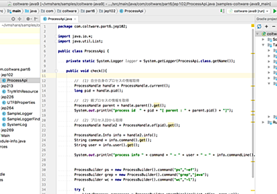 知っていると得する! Java 9になってより便利になった改善点 (1/2):CodeZine(コードジン)