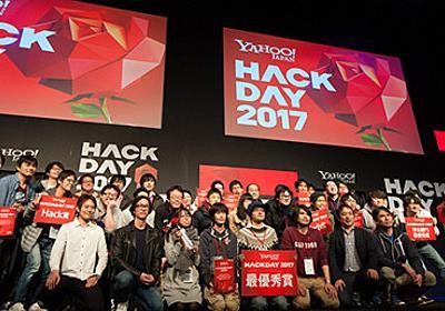 オールナイト24時間ぶっ通しで開発して、90秒でプレゼン!「Yahoo! JAPAN Hack Day 2017」の舞台裏 - linotice* | Yahoo! JAPAN RECRUITMENT