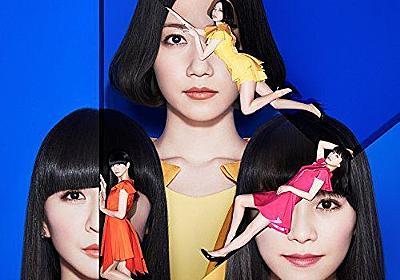 映画『ちはやふる』の世界に寄り添うPerfumeの歌声 - いまトピ