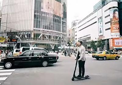 痛いニュース(ノ∀`) : 【動画】 公道を走ることが可能なキックボード誕生! ナンバー取得と原付免許で乗ることが可能 - ライブドアブログ