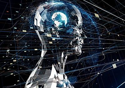 Artificial Intelligence is greater concern than climate change or terrorism, says new head of British Science Association