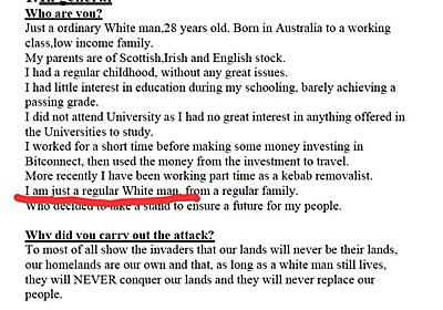"""香山リカ on Twitter: """"クライストチャーチのモスク襲撃、容疑者の声明に「私はふつうの白人です(I am just a regular White man)」って書かれてる… https://t.co/xY4E6LmgaM"""""""
