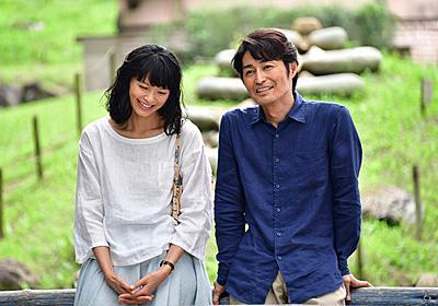 「家に帰ると妻が必ず死んだふりをしています。」が榮倉奈々×安田顕のW主演で実写映画化 - ねとらぼ