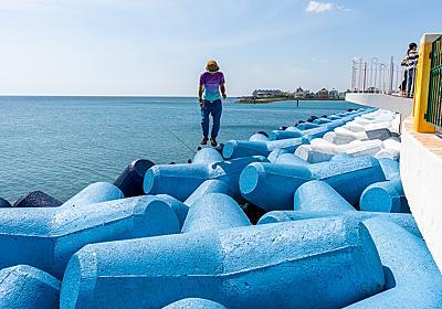【青いテトラポッド】沖縄の北谷にある新フォトジェニックスポットへ行ってみた