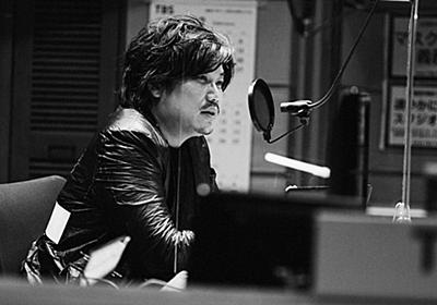 「アフター6ジャンクション」が掲げる多様性 TBSラジオ橋本吉史インタビュー後編 - TOKION