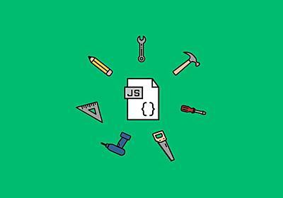 充実するフロントエンドの便利ツール、むしろエンジニアの新たな「悩みの種」に?|WIRED.jp