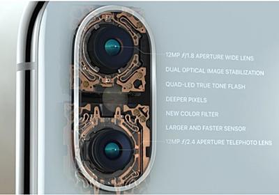 何が違う?「 iPhone X 」と「iPhone 8 / 8 Plus 」カメラ機能・性能 比較まとめ
