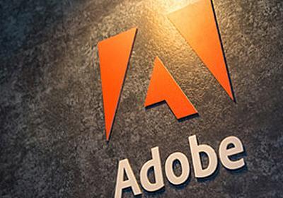 Adobeの高額ソフト「フォトショップやイラレ」を半額以下で買う【裏ワザ】 | OTONA LIFE | オトナライフ