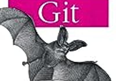 続・Gitリポジトリ運用の最適解 - chulip.org
