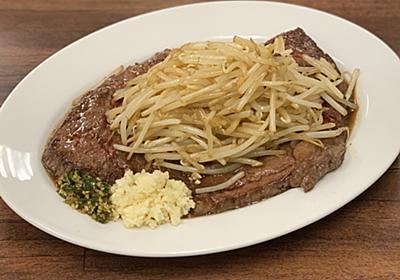1ポンドの牛肉と、米屋のプライドが生み出すもの…新小岩「コメトステーキ」が単なる二郎インスパイアで計れない理由とは - ぐるなび みんなのごはん
