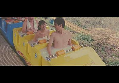 """100万再生で本当にやります!別府市・湯~園地計画! """"1 Million Views Make it a Reality!"""" Beppu City Spamusement Park Project!"""