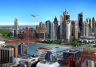 """超期待作「SimCity」プロデューサーインタビュー。""""マルチプレイ必須""""だが一人静かに都市作りも可能。他人の都市へ""""攻撃""""はできるのか? - 4Gamer.net"""