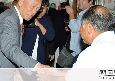 自民・谷川氏側、選挙運動員に現金 公選法違反の可能性:朝日新聞デジタル