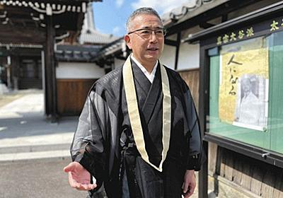 ハンセン病隔離、国策に抗った医師 名古屋で映画上映中:中日新聞Web