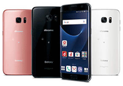 ドコモ、「Galaxy S7 edge SC-02H」でソフト更新 - ケータイ Watch