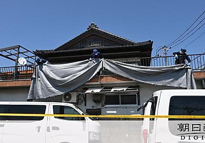 介護でアニメ中断「耐えきれず両親殺害」 次男供述:朝日新聞デジタル