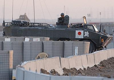 陸自日報:宿営地狙う砲撃 事態緊迫 04年サマワ取材 - 毎日新聞