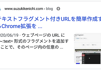AMPページと非AMPページの記事構造化データの違いをGoogleが明確化 | 海外SEO情報ブログ