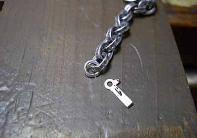 ペーパーチェーンブレスレットの金具修理とイブシ加工