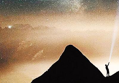 「最も有名な宇宙の法則」から自分の名を消そうとした科学者の苦悩(三田 一郎) | ブルーバックス | 講談社(1/3)