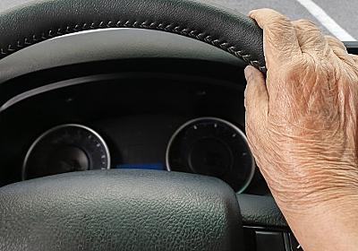 81歳認知症父の騒動で実感した「高齢者の運転を止める」難しい実情(田中 亜紀子) | 現代ビジネス | 講談社(1/3)
