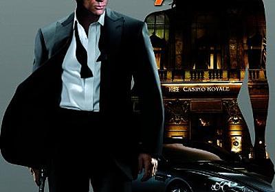 『007』シリーズ:『ロシアより愛をこめて』+『カジノ・ロワイヤル』+『慰めの報酬』+『スカイフォール』 - THE★映画日記