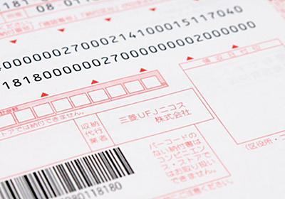 二重引き落とし、他社カードでも ニコス障害Q&A  :日本経済新聞